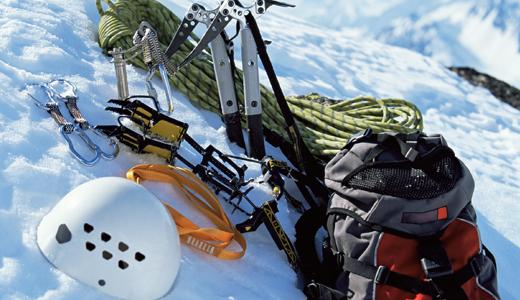 Conseils pour des voyages en montagne en toute sécurité: apportez le bon équipement