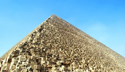 Great Pyramid of Khufu (or Cheops)
