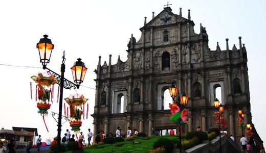 Ruínas de S. Paulo (Ruins of St. Paul)