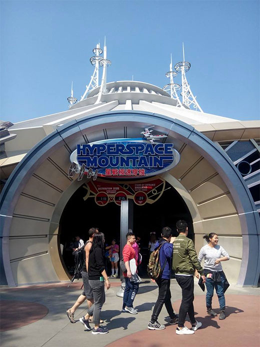 Hong Kong Disneyland Hyperspace Mountain