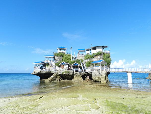 Gibitngil Funtastic Island
