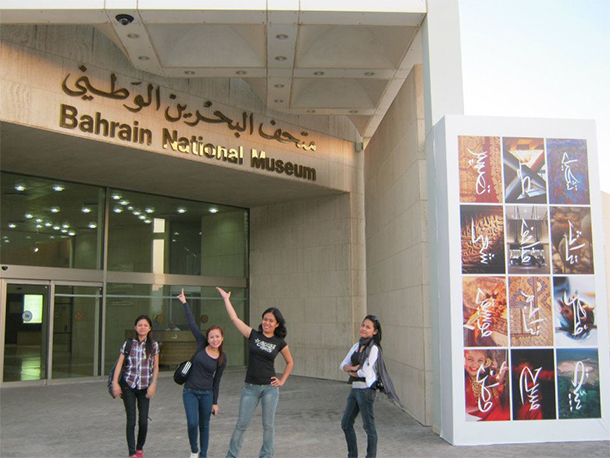 Bahrain Attractions Bahrain National Museum