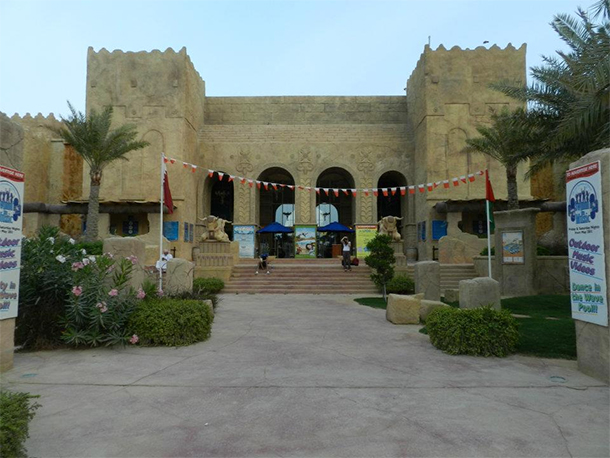 Bahrain Attractions Lost Paradise Resort