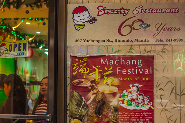 Binondo Food Crawl: Sincerity Restaurant