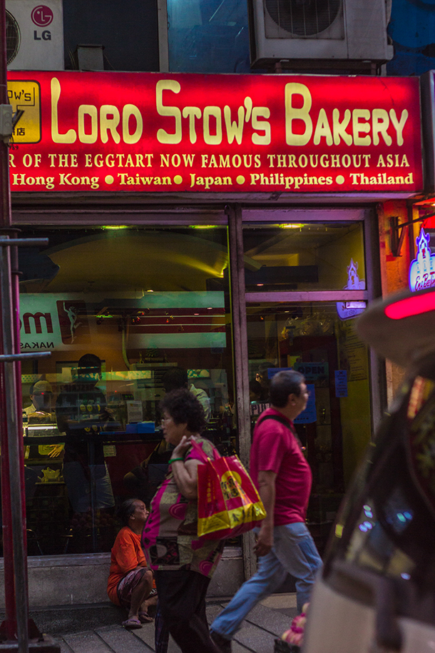 Binondo Food Crawl: Lord Stow's Bakery
