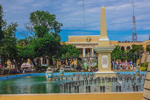 Vigan Tourist Spots: Plaza Salcedo