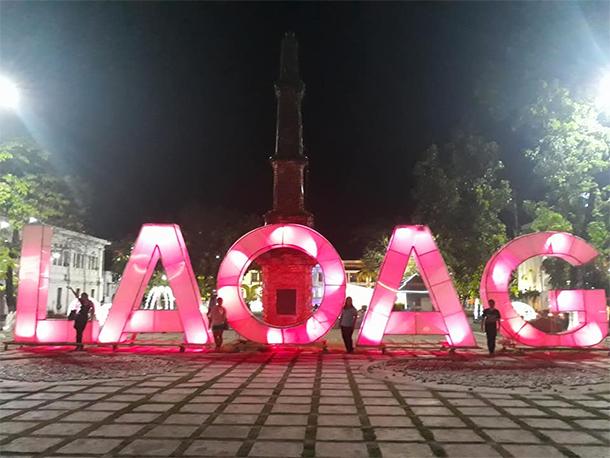 Ilocos Norte Tourist Spots: Laoag Provincial Capitol and Aurora Park