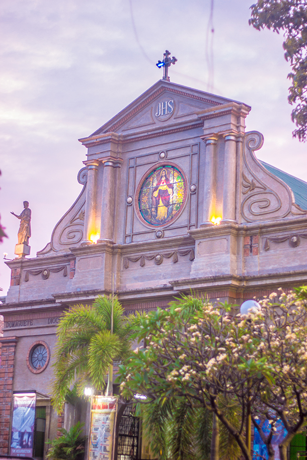 Negros Oriental Photos: Dumaguete Cathedral
