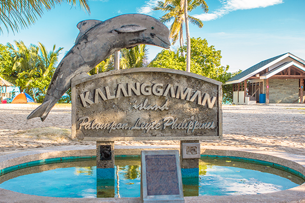 Kalanggaman Island: Welcome Sign