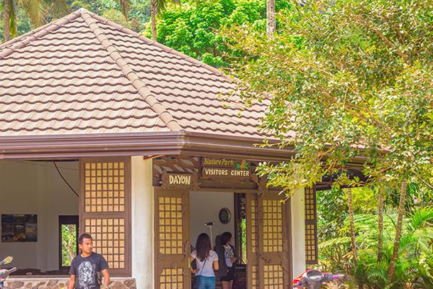 Balinsasayao Twin Lakes Natural Park: Nature Park Visitors Center