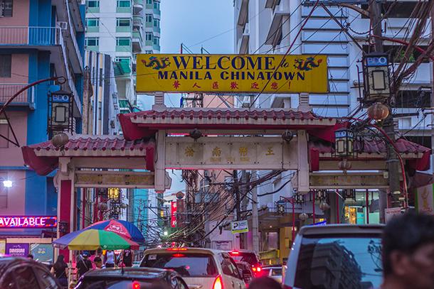 Manila Day Trips: Binondo Manila Chinatown