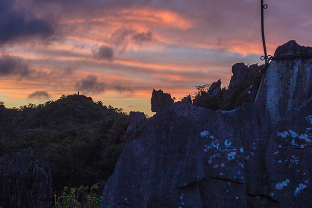 Manila Day Trips: Early Morning Trek at Masungi Georeserve>