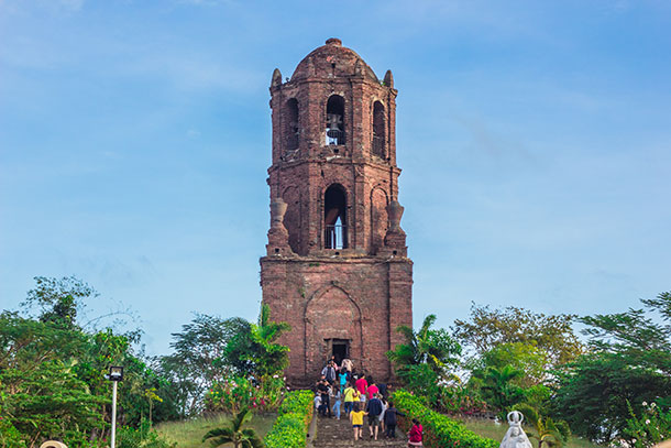 Bantay Watch Tower