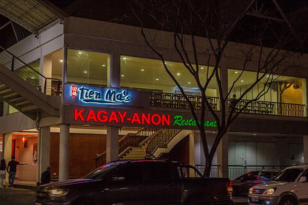 Kagay-Anon Restaurant