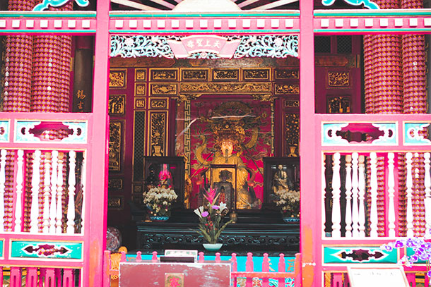 Altar at the Longshan Temple
