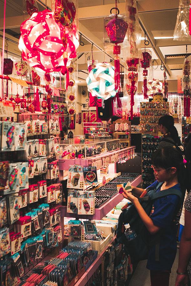Northern Coast Tour Taiwan: Jiufen Souvenir Shops