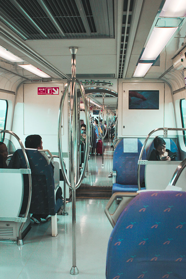 Taiwan Airport MRT